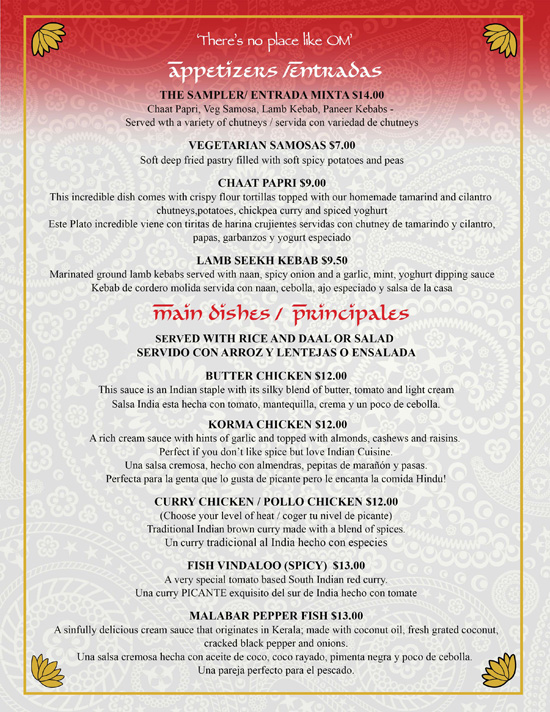 om-menu-2-alternate